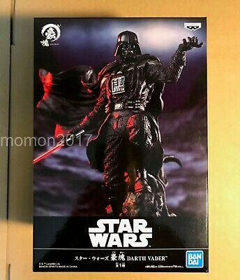 Star Wars Goukai DARTH VADER Figure BANPRESTO Prize from Japan