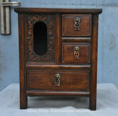"""15.6"""" Old China Huanghuali Wood Carving Dynasty Drawer Locker Cabinet Cupboard"""