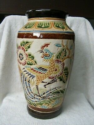 Vintage Chinese Phoenix and Flower Vase