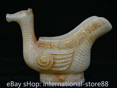 """9.6"""" Old Chinese White Jade Gilt Dynasty Palace Duck Quack-quack Zun Wine Vessel"""