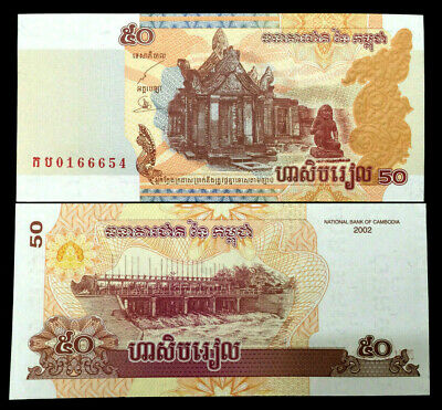 Cambodia 50 Riels Banknote World Paper Money UNC Currency Bill Note