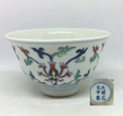 Chinese Antique Chenghua Mark Doucai Porcelain Cup Ming Dynasty Porcelain