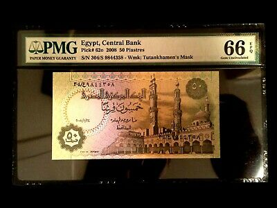 Egypt 50 Piastres 2008 Banknote World Paper Money UNC Currency - PMG Certified