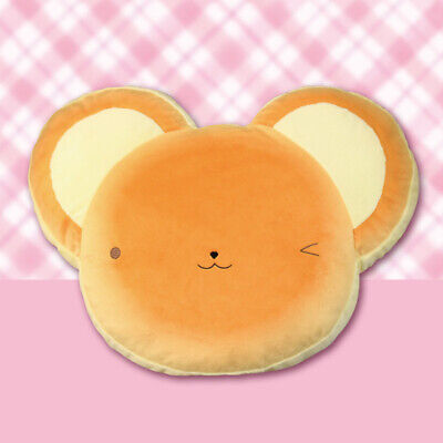 **US Seller** Card Captor Sakura Kero Chan Hotcake Cushion Plush / Brand New!!
