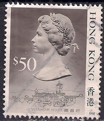 Hong Kong 1991 QE2 $50 Definitive SG 615 used stamp ( A1461 )