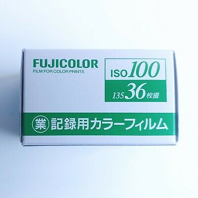 Single Roll FUJI Fujifilm FujiColor 100 ISO 35mm 36exp Industrial Color Film -US