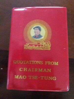 Quotations From Chairman Mao Tse-Tung 1966