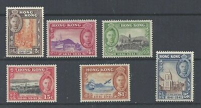 Hong Kong 1941 Centenary Of British Occupation Set Mint Never Hinged  Sg 63/8