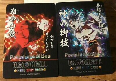 Puzzle SpeciaL Carte Dragon Ball Z Carddass LIMITED Fan card !