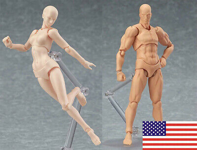 Figma Young Version 2.0 Light Body CHAN /& Kun Sets Movebale PVC Figure Model