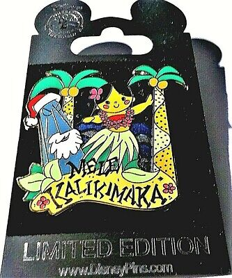 Disneyland Parks It's a small world Happy Holidays Mystery Set Hawaii Chaser Pin