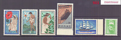903-Greece 6 Different Greek Old Stamps Mnh