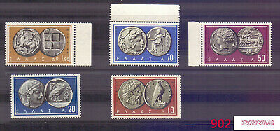 902-GREECE 5 DIFFERENT GREEK OLD STAMPS MNH (ancient coins)