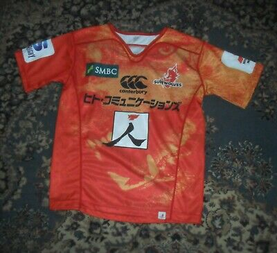 Sunwolves - Canterbury - Small - Super Rugby Jersey - Worn Once