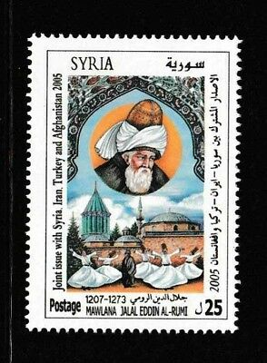 Syria,Syrien,2005,  Joint issue  , Afghanistan, Syria and Turkey ,MNH