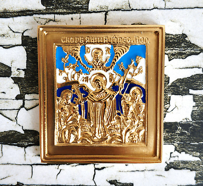 Russian Orthodox Old Believer Mother of God of All Who Sorrow Joy, metal icon