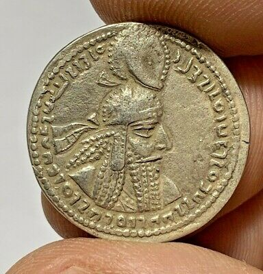 ANCIENT GREEK SILVER COIN SASANIAN DRACHM UNCERTAIN KING 3.6gr 25.5mm