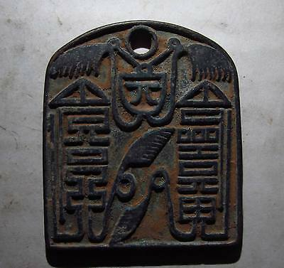 Chinese bronze Token Liao&Jin dynasty Human&animal pattern Pendant #01