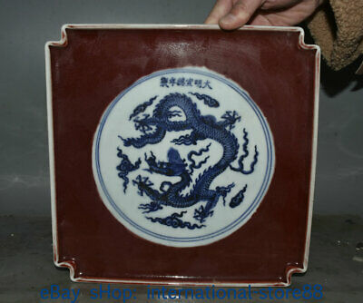 """10"""" Marked Old China Red Blue White Porcelain Palace Dragon Folding Screen"""