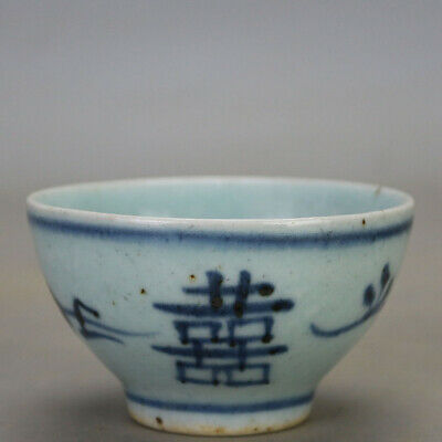 "China hand-carved porcelain Blue and white ""囍""Word pattern Kung fu tea cup b01"