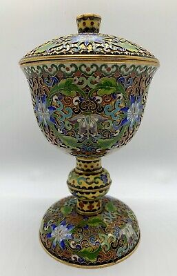 Antique 20thc Chinese Cloisonne Champleve Enamel Chalice Cup Lotus Flower Scroll