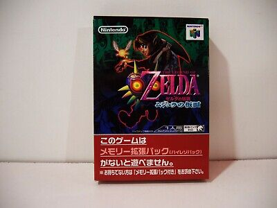 The Legend of Zelda Majora's Mask Nintendo 64 N64 Jap