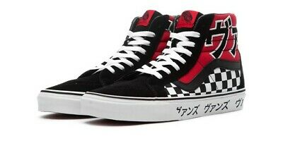 Sneakers Vans Sk8 Checkerboard Blackwhite Hi High Lite 80OPXwnk