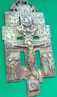 Ancient Byzantine Bronze Crucifix Cross Pendant With Depiction Of Saint