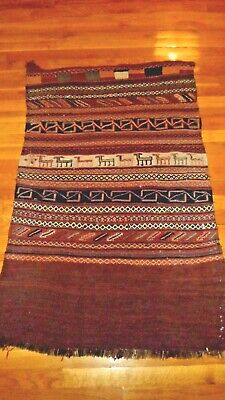 """Authentic Hand Knotted Antique Traditional  Wool Kilim 2' 5"""" X  4' 0"""""""