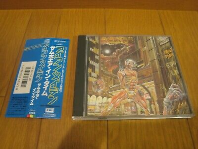 "IRON MAIDEN Somewhere In Time Japan CD OBI '86 1st press CP32-5158 ""1A5 TO"""