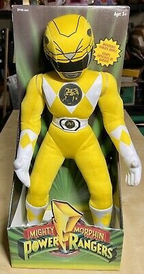 Yellow Ranger Ornament 5-Inch Christmas Holiday Blow Mold Power Rangers NEW