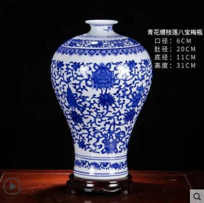"""12"""" EXQUISITE CHINESE Old BLUE AND WHITE PORCELAIN DRAWING FLOWER VASE RN"""