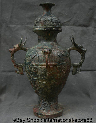 "20"" Old Chinese Bronze Ware Dynasty Dragon Ear Handle Lid Drinking Vessel Bottle"