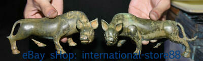 "6.8"" Ancient China Bronze Ware Dynasty Palace Wild Boar Beast Statue Pair S0"