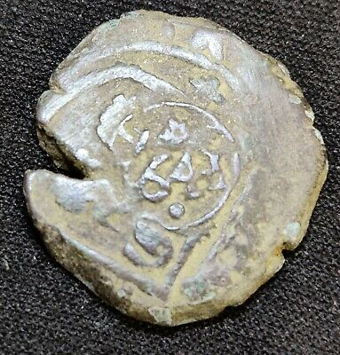 17th Century Philip IV 1641 8 Maravedis Castle & Lion Pirate Era Cob Coin high g