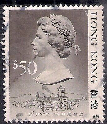 Hong Kong 1991 QE2 $50 Definitive SG 615 used stamp ( B110 )crease TRC