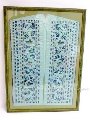 Antique Embroidered Chinese Silk Panels from Qing Period