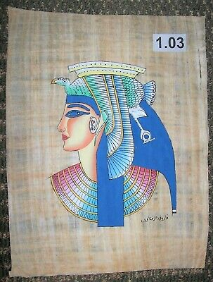 Egyptian Papyrus* Ramses II *30x40 cm*Additional-$8.00*ep.A-1.03