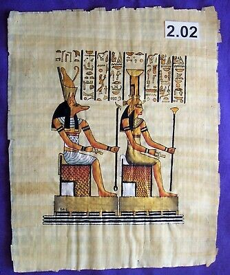 Egyptian Papyrus*God Anubis and king*30x40 cm*Additional-$8.00*ep.A-2.02