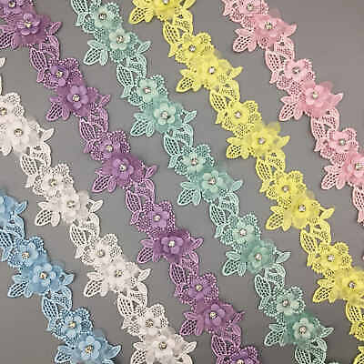 1 Yard Diamond Flower Lace Edge Trim Ribbon Fabric Embroidered Applique Sewing