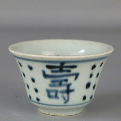"China old hand-carved porcelain Blue &white ""寿""Word pattern Kung fu tea cup b01"