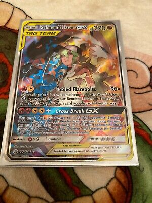 Reshiram Zekrom Tag Team GX Full Art Cosmic Eclipse 222/236 Ultra Rare