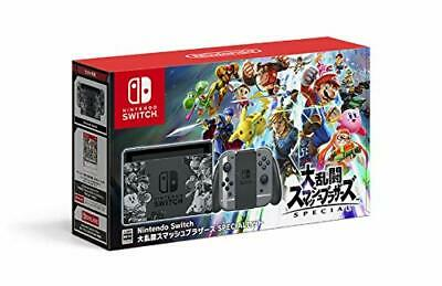 New Nintendo Switch Console System Super Smash Bros. SPECIAL Set JAPAN brothers