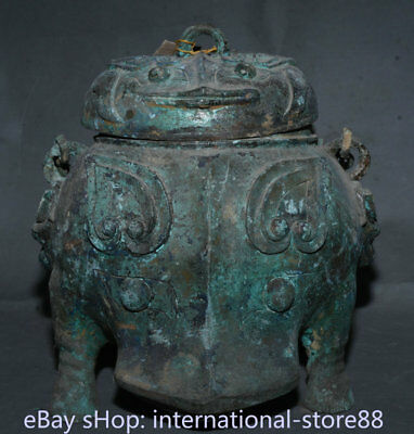 """9.6"""" Old China Bronze Silver Palace Dynasty Beast Face Handle Drinking Vessel"""