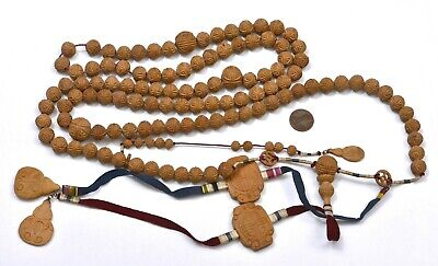 1900's Chinese Sandalwood Wood Carved Carving Bead Court Necklace Chaozhu