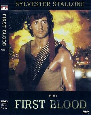 Rambo: First Blood (1982) Sylvester Stallone DVD NEW *FAST SHIPPING*