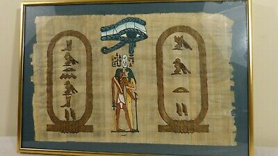 Vintage Rare Authentic Hand Painted Ancient Egyptian Papyrus Framed