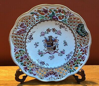 Antique 19thC French Samson Chinese Export Style Reticulated Armorial Plate