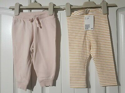 Baby Girls 6-9 Months Trousers (A580)