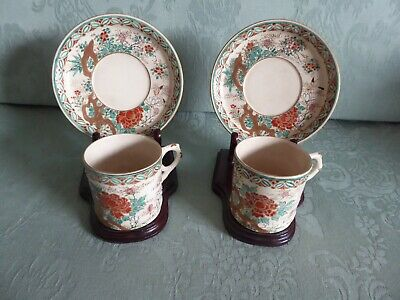 Pair Of Vintage/ Antique Satsuma Cups And Saucers - Flowers And Bird
